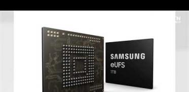 [사이언스TV] 삼성전자, 세계 첫 1TB 모바일 메모리 양산