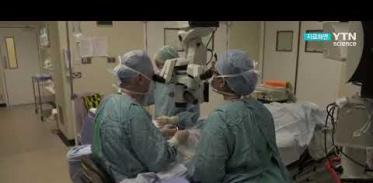 [사이언스TV] 세계 최초 황반변성 환자 유전자치료 시술