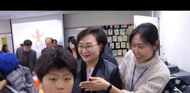 [사이언스TV] 지역 특성과 어우러진 과학 교육 중요