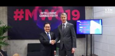 [사이언스TV] 과기부 GSMA 5G 글로벌 진출 협력 MOU