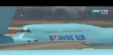 [사이언스TV] 대한항공·티웨이항공 보잉 737 MAX 8 운항 보류