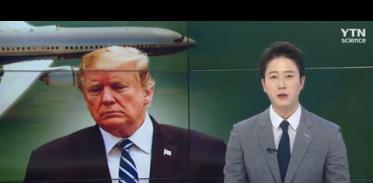 [사이언스TV] 트럼프 보잉 맥스 운항금지 지시, 비판 여론에 '백기'