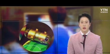 [사이언스TV] 내시경 캡슐로 편안하고 쉬워진다