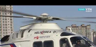 [사이언스TV] 닥터헬기 1대 추가 배치 어디서나 이착륙할 수 있게 추진