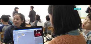 [사이언스TV] 소프트웨어 선도학교 1 ,832곳 선정 지원