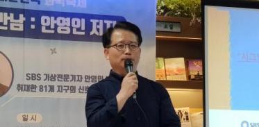 [사이언스타임즈] '시그널, 기후의 경고'에 주목하라