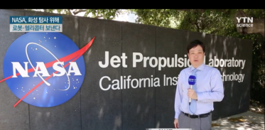 [사이언스TV] NASA 화성 땅에선 흙 채취 하늘엔 헬리콥터