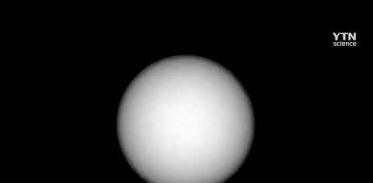 [사이언스TV] NASA '화성에서 본 일식 영상' 공개