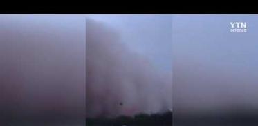 [사이언스TV] 中 미세먼지 이어 황사 비상 신장에 모래폭풍 덮쳐