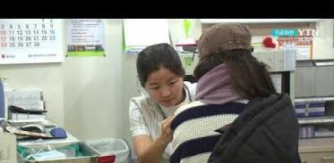 [사이언스TV] 독감 의심환자 늘어 초중고교생에 많아