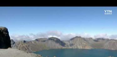 [사이언스TV] 백두산 폭발 시 아이슬란드 분화량 천 배