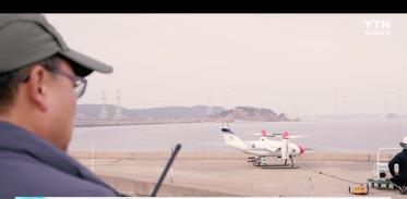 [사이언스TV] 무인기 인공강우 실험…다음 달 결과 발표