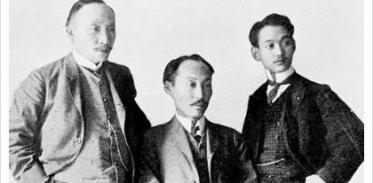 [사이언스타임즈] 조선의 독립을 염원했던 과학자들
