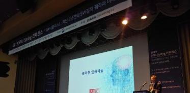 [사이언스타임즈] AI 선도 위해선 전략적 사고 필수