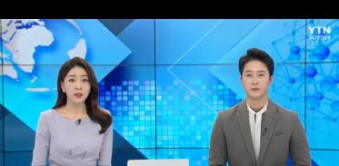 [사이언스TV] 협심증 남자는 왼쪽가슴·여자는 상복부에 통증