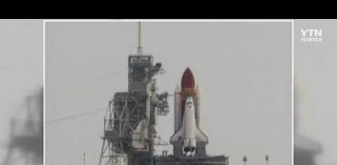 [사이언스TV] 1992년 오늘 우주왕복선 엔데버 첫 비행
