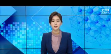 [사이언스TV] 한국판 NASA 설립, 용두사미 되나