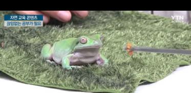 [사이언스TV] 에그박사가 들려주는 자연과 곤충이야기
