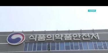 [사이언스TV] 고어社 '소아용 인공혈관' 추가 공급 합의