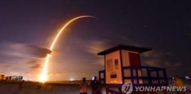 [사이언스타임즈] 우주인터넷에 천문학계 반기