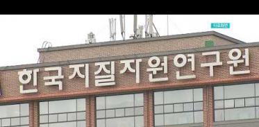 [사이언스TV] 출연연 서버에 가상화폐 채굴프로그램 몰래 설치