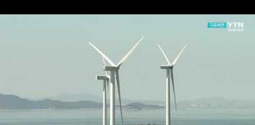 [사이언스TV] 2040년까지 재생에너지 비중 30∼35% 확대