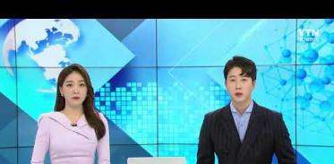 [사이언스TV] 신약개발 인공지능 기술 258억 원 투입
