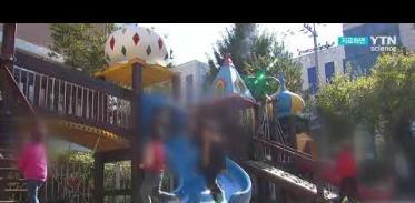 [사이언스TV] 고무바닥 놀이터 발암물질, 모랫바닥의 4.3배