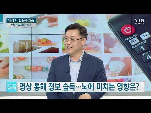 [사이언스TV] 동영상 전성시대, 숨겨진 이면은