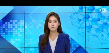 [사이언스TV] 안산·김해 등 6곳 강소특구로 지정