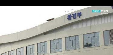 [사이언스TV] 접착제·세정제 등 23개 제품 회수 조치