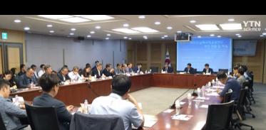 [사이언스TV] 백두산 화산 연구 남북 협력 활성화해야