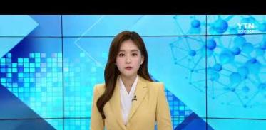 [사이언스TV] '집단 피부염' 평택 아파트 수질 검사 착수