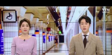 [사이언스TV] 지하역사·객차에 공기청정기 설치, 실내 미세먼지 10% 줄인다