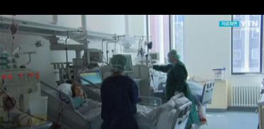 [사이언스TV] 독일 정부 '어린이 홍역 백신 예방접종' 의무화하기로