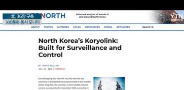 [사이언스TV] 北 3G망 구축 시 300통화 동시 모니터 계획