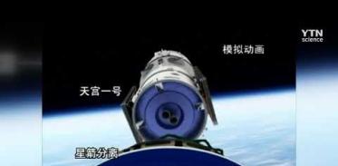 [사이언스TV] 中 '발사 후 로켓' 유도 착륙 성공, 재활용 가능