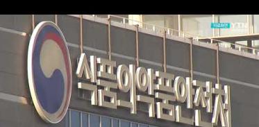 [사이언스TV] 지난해 의약품 수출 5조 원, 바이오 주도로 '역대 최대'