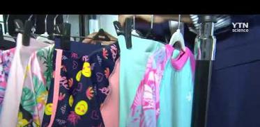 [사이언스TV] 어린이 래쉬가드, 건조 속도·색상 변화에서 차이