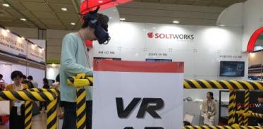 [사이언스타임즈] 첨단 과학기술로 산업 재해 줄인다