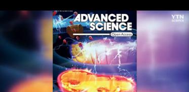 [사이언스TV] 암세포 사멸 유도하는 항암물질 개발