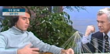 [사이언스TV] 태양빛으로 가는 '우주 돛단배' 임무 완수