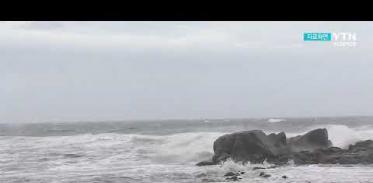 [사이언스TV] 8호 태풍, 내일 자정 경남 남해안 상륙, 모레 전국 영향권