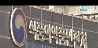 [사이언스TV] 희귀암 유발 가능성 '엘러간 유방보형물' 11만 개 국내 시술