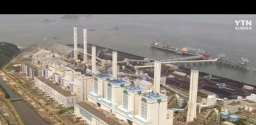 [사이언스TV] 상반기 석탄 발전 비중 소폭 감소, 원전 발전 증가