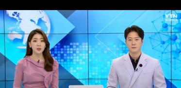 [사이언스TV] 바이오헬스 산업, 신 성장동력 활용 방안 논의