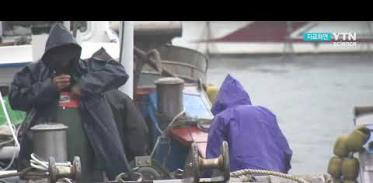[사이언스TV] 날씨 오늘도 내륙 늦더위, 제주도 밤부터 호우