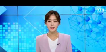 [사이언스TV] 日 원전 오염수 발표 사실에 근거해야