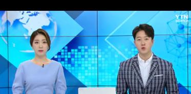 [사이언스TV] 내년 예산 513조 원대, 목표 성장률 달성 쉽지 않아'