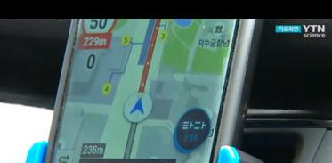 [사이언스TV] 정부·업계 '플랫폼 택시' 실무 논의기구 다음 주 출범